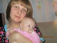 Марина Пугачева, 28 июля 1994, Красноуфимск, id125926039