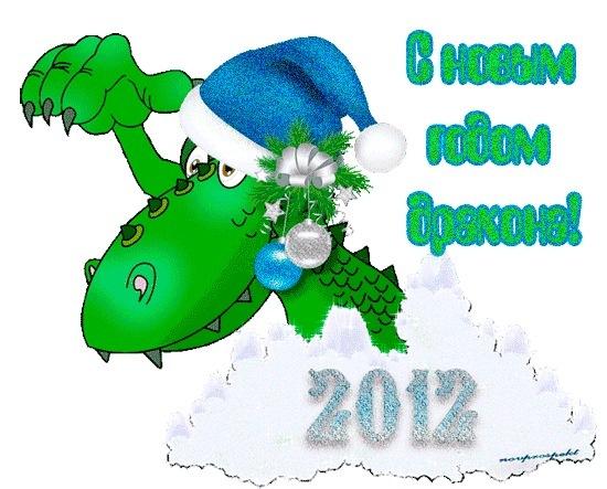 http://cs9661.vkontakte.ru/u150991851/-14/x_e6806bac.jpg