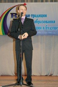 Лев Кожевников, 11 августа 1978, Волгоград, id58008125