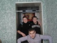 Диман Жильцов, 10 января 1996, id158800296