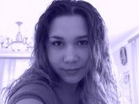 Диана Галлямова, 30 июня , Екатеринбург, id161740336