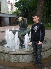 Руслан Ковальчук, Винница