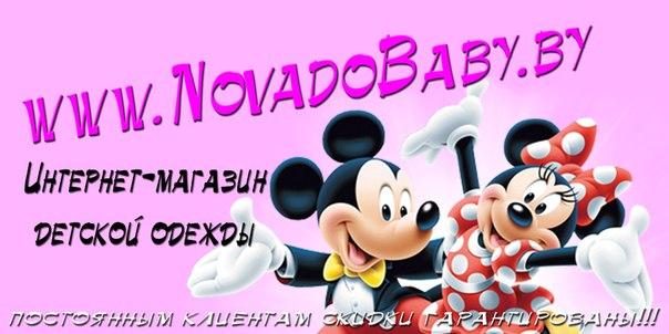 Интернет Магазин Детской Обуви В Беларуси