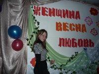 Алена Быкова, 7 июня , Харьков, id77591615