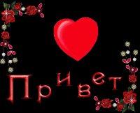 Fhc Fhc, Минск, id80325708