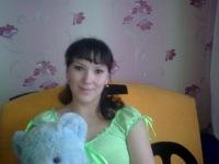 Инна Мустафаева, 15 февраля 1985, Славянск, id115254608