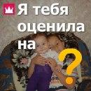 Фото №280760370 со страницы Рената Мифтахова