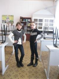 Алена Нетяга, 9 марта , Москва, id169084523