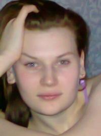 Валерия Долгих