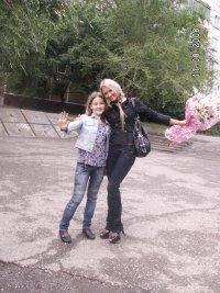 Полина Фильцина, 14 июня 1996, Новокузнецк, id48725110
