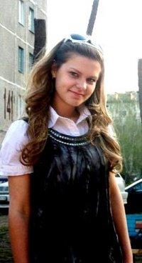 Лиска Сладкая, 25 сентября 1992, Кемерово, id88337148