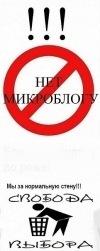 Іванка Бринзяник-горват, Мукачево, id104243435