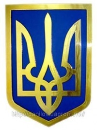 Вова Слипченко, 19 февраля , Днепропетровск, id110944019