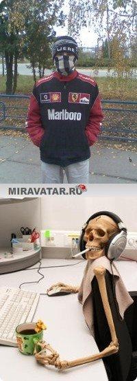 Сергей Дидык