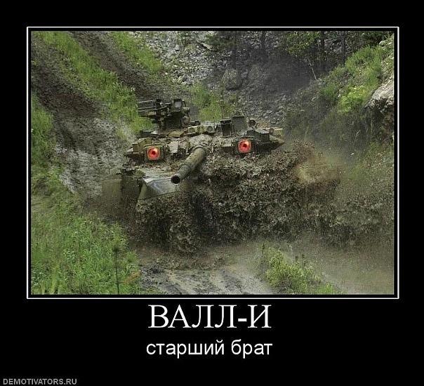 http://cs9664.vkontakte.ru/u1860107/141699761/x_cc74c4c9.jpg