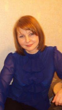 Елизавета Павлова, 26 июля 1971, Санкт-Петербург, id51557516