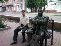Александр Иванов, 20 января 1980, Калязин, id56089567