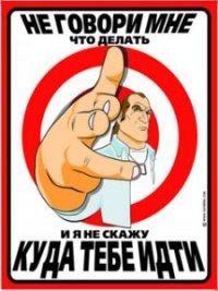 Hfjdb Dsjfdjs, 6 сентября 1991, Киев, id80721350
