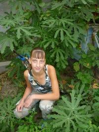 Мария Македонская, 6 мая 1996, Измаил, id116972657