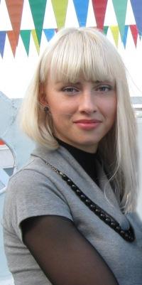 Лена Дмитриева, 11 июня 1984, Минск, id131671256