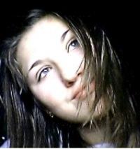 Анастасия Владимировна, 15 октября 1994, Москва, id36901182