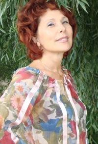 Светлана Галеева, 4 августа 1996, Красноярск, id105546224