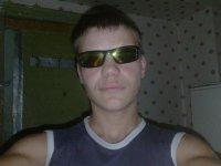 Александр Дубовицкий, 29 ноября 1991, Самара, id73033129
