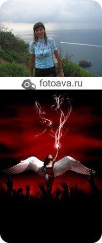 Ира Головко, 5 мая , Днепропетровск, id81833407