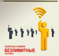 Виктор Μерзляков, 29 октября , Москва, id88169995