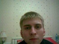 Денис Валеев, Казань, id99354535