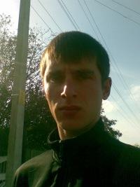 Айрат Садыков, 13 мая 1977, Казань, id112302045
