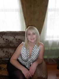 Гульнара Раянова, 22 мая 1995, Лисичанск, id119823226
