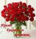 букет алых роз. день рождения школы.