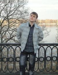 Илья Скрябин, 30 октября , Кострома, id13148104