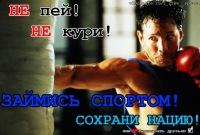 Рустам Аее, 16 апреля , Москва, id160043773