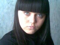 Мария Ощепкова, 2 декабря , Пермь, id74974753