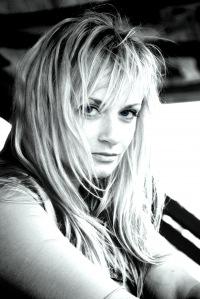 Nataliya Bratash, 15 апреля 1997, Онега, id99098196