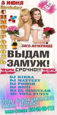 Night Clubber, 27 февраля , Симферополь, id117065892