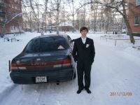 Дмитрий Кайманаков, id160237497