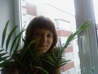Полинка Гарнова, 8 февраля 1995, Мурманск, id53277895
