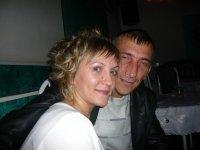 Анна Кладова, 21 мая 1995, Краснокамск, id56168385