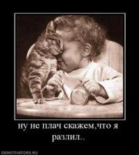 Рудольф Штыкер, 5 июня 1983, Москва, id96072008