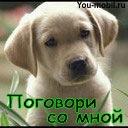 Ваня Захаров, 23 октября , Майя, id128798673