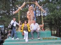 Марина Таряшинова, 1 февраля , Улан-Удэ, id136825306