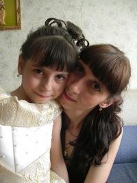 Светлана Глубоковская, 14 декабря 1996, Бийск, id145447507