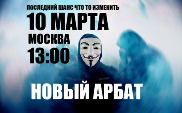 http://cs9669.userapi.com/u166705488/-14/x_05423f48.jpg