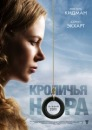 Кроличья нора - Rabbit Hole (2010) DVD9 Part 3. Драмы.