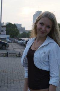 Алина Романова, 21 сентября , Тихвин, id52784087