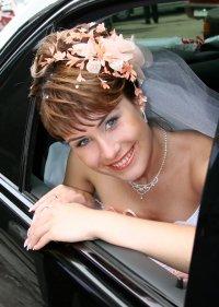 Наталья Воронцова, 25 мая , Калининград, id71055462