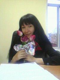 Елена Козлова, 1 сентября 1986, Искитим, id96128938